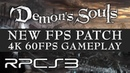 RPCS3 Demon's Souls now Playable at 4K 60FPS for the first time