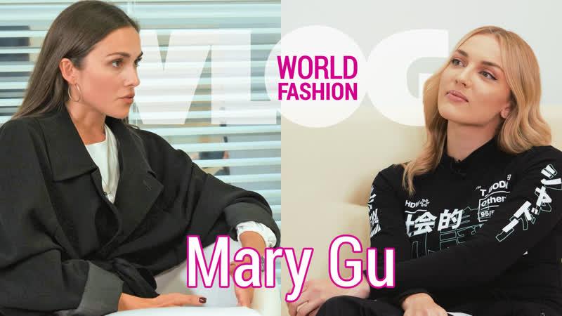 Mary Gu – о детстве, Дорне и о новом звучании