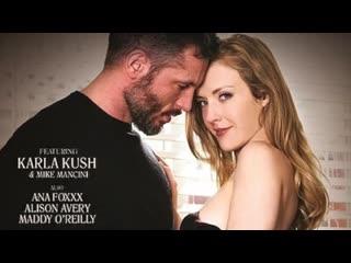 Infidelity III / Ana Foxxx, Karla Kush, Maddy O'Reilly, Alison Avery / Big Boobs MILF