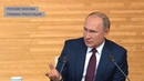 Не нужно трогать Путин о выносе тела Ленина из Мавзолея