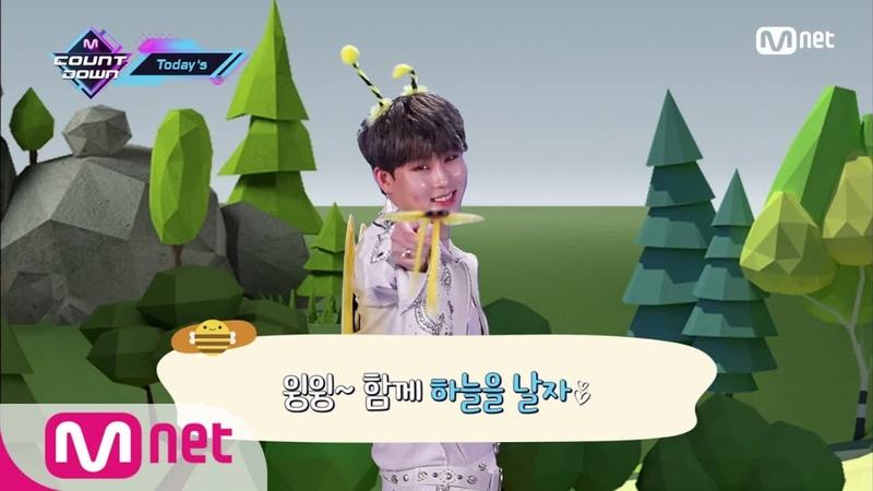 [ENG] ['Today's MCD' 엠카의 숲! 모험을 함께할 최애를 골라보세요! with 몬스타엑스] KPOP TV Show |