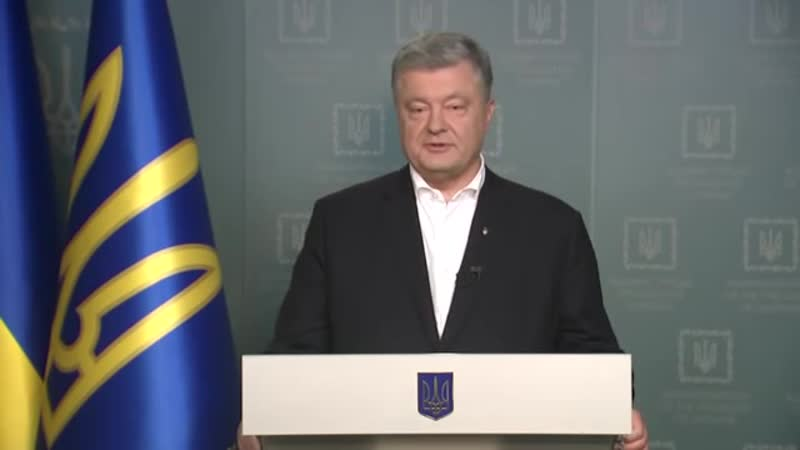 Президент, термін якого закінчується сьогодні, звернувся до українців, відзвітувавшись про виконану роботу