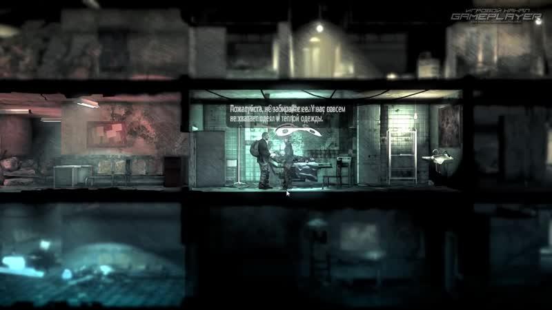 GamePlayerRUS Прохождение This War of Mine DLC Fathers's Promise Часть 5 СПАСЕНИЕ ДОКТОРА ЕФИМОВА