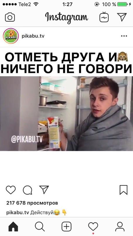 Максим Шабанов | Москва