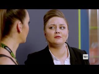 """Новый сезон сериала """"Фитнес"""" с 7 сентября в 18:00 на ТНТ"""