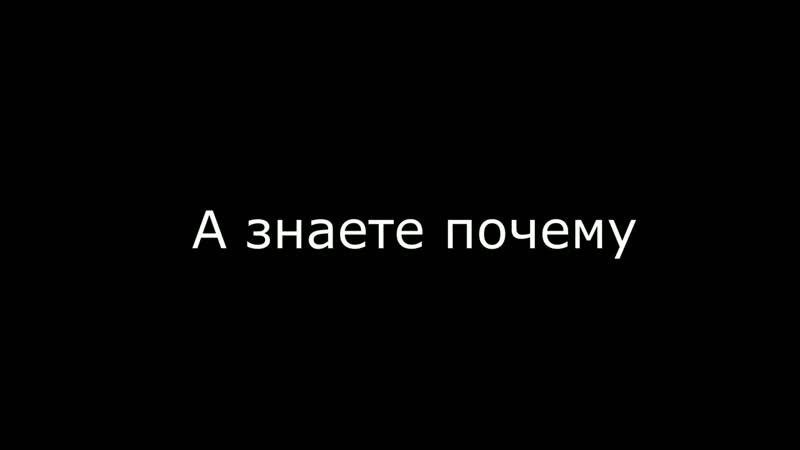 У меня никого нет