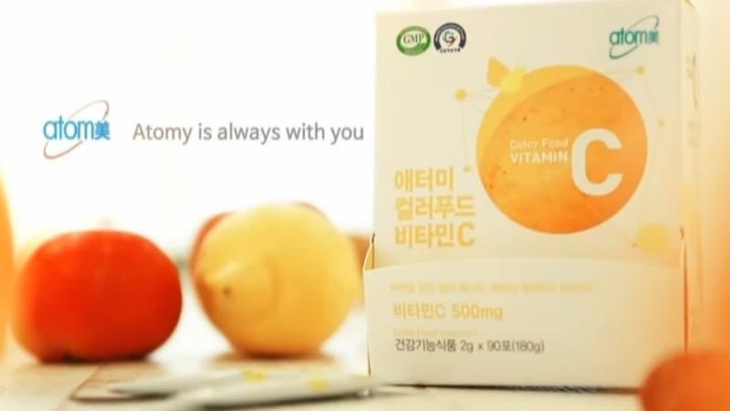 Atomy Color Food Vitamin C