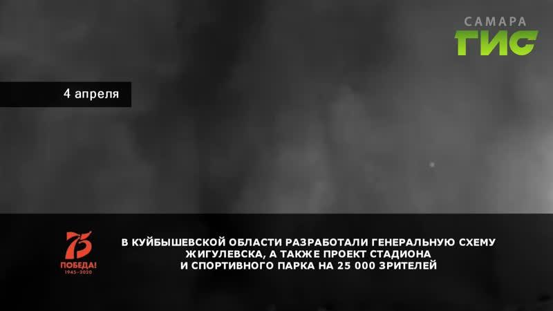 Вехи Победы 4 апреля в истории Великой Отечественной войны