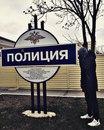 Никита Слюнько фото #33