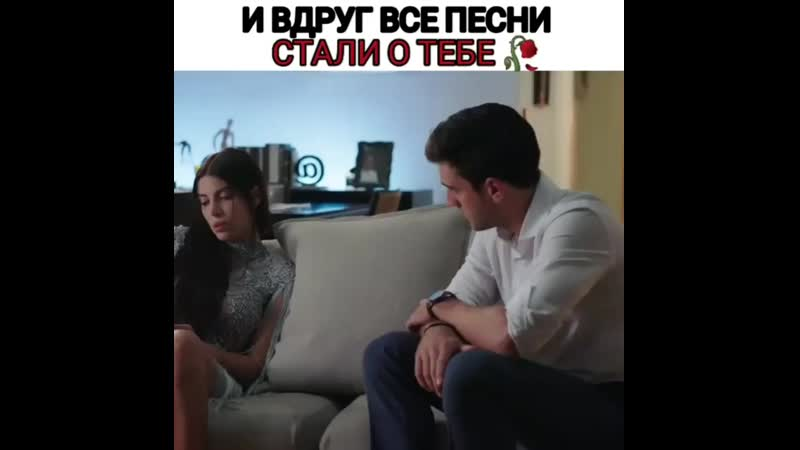 CemNed YagHaz