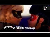 Miraculous As Aventuras de Ladybug  Temporada 2  Trailer #2 (Portugus do Brasil)