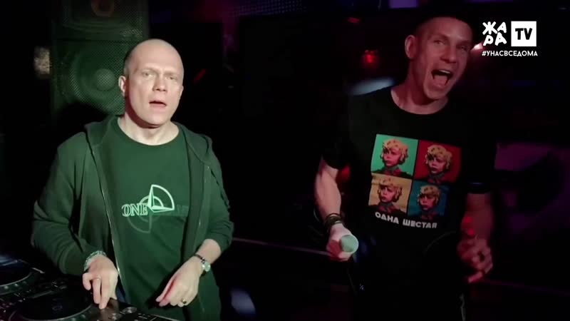 ЖАРА ТВ о ремиксе Митя Фомин DJ Groove ПятницаВечер Party Mix