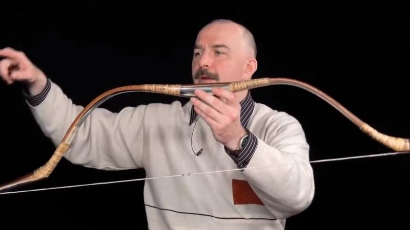 Клим Жуков Про средневековые луки и стрелы