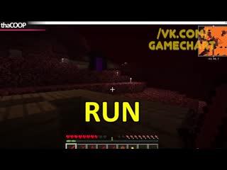 Вовремя смылся с махыча | Minecraft