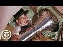 Советские учебные фильмы | Геометрия для детей | Телега с квадратным колесом. 1982 г.