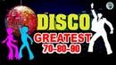 Best Disco Dance Songs of 70 80 90 Legends - Golden Eurodisco Megamix Best disco music 70s 80s 90s