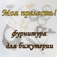 Юлия Бусинова