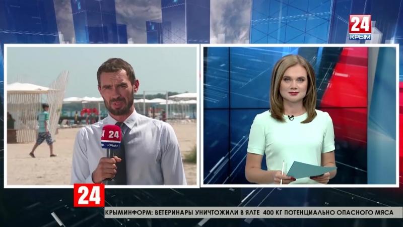 Как реализовать талант и добиться успеха: на прямой связи с форума «Таврида» корреспондент телеканала «Крым 24» А. Макарь