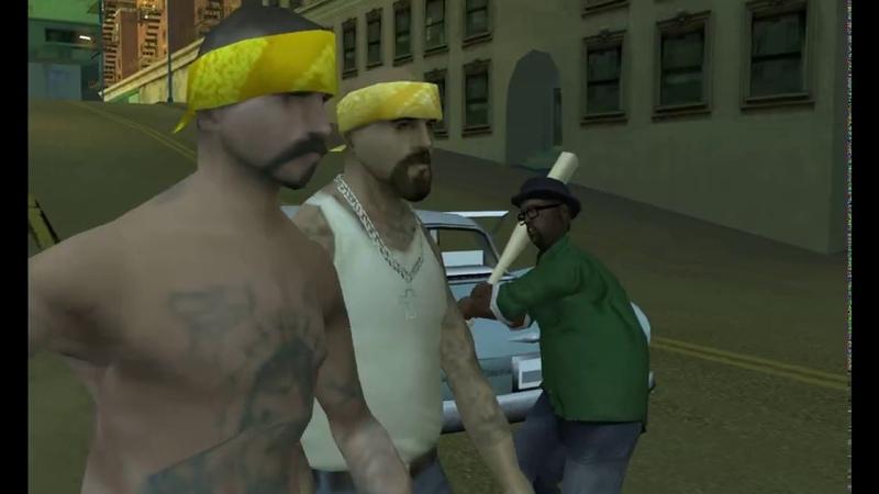 Прохождение GTA San Andreas 14 Беглец Running Dog