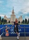 Юлианна Караулова фото #14