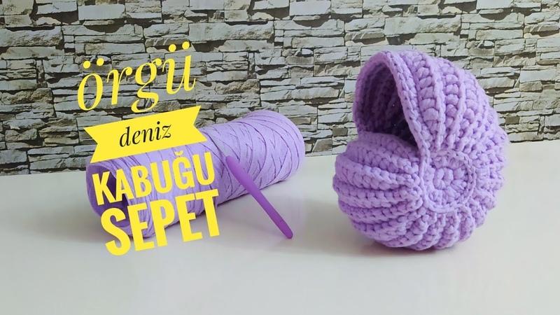 ÖRGÜ DENİZ KABUĞU YAPIMI Knit seashell making