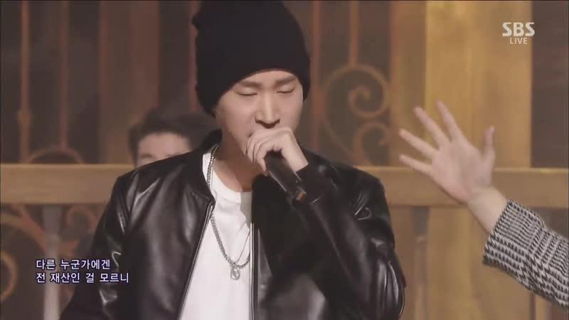 EPIK HIGH HAPPEN ENDING feat LEE HI ПЕСНЯ