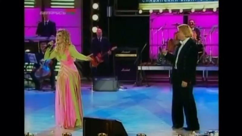 Таисия Повалий и Николай Басков Река судьбы. 2004