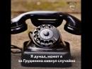 Усы Пескова - Киваем за Путина