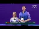 Фигурное катание Спортивные пары Произвольная программа Лучшие моменты