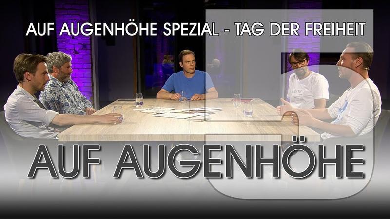 AUF AUGENHÖHE SPEZIAL - DAS ENDE DER PANDEMIE - TAG DER FREIHEIT - 01.08.2020 BERLIN