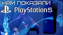 Sony показала PlayStation 5 | Horizon 2 | Gran Turismo 7 | Спин-офф про Человека-Паука (2020)