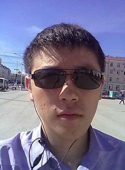 Ярослав Данилов