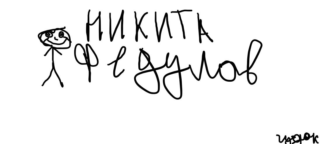 SeETXFgaTek.jpg