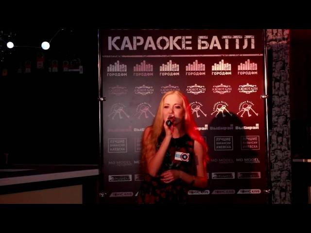Alena Atrina - Снег (Alyosha cover)