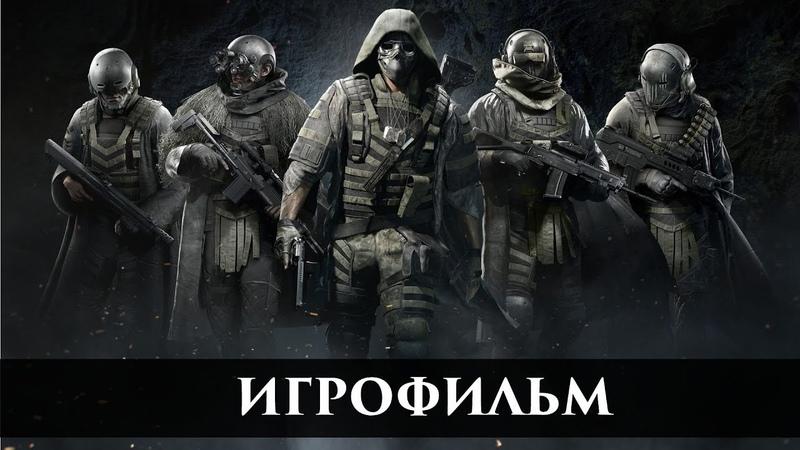 Tom Clancy's Ghost Recon Breakpoint Игрофильм Прохождение Без комментариев PC 2K