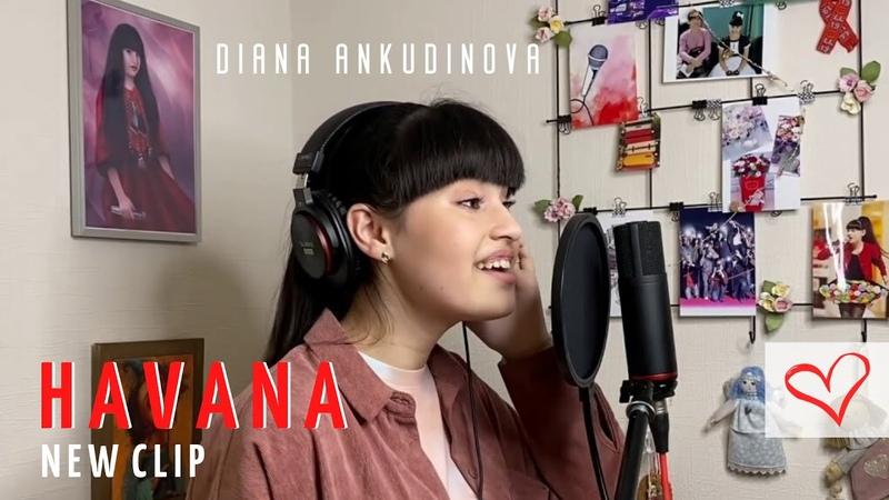 Diana Ankudinova HAVANA clip
