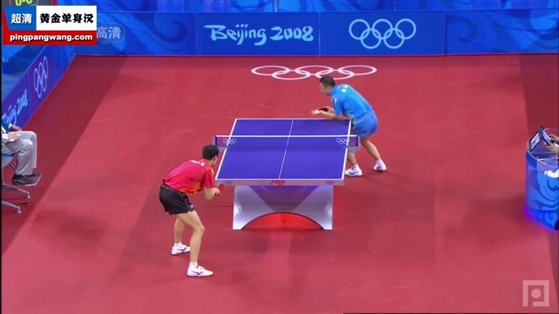BEST MATCH Ma Lin 马琳 vs Wang Liqin 王励勤 2008 Beijing Olympic Games Highlights