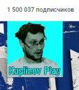 Дмитрий Куплинов фото #42