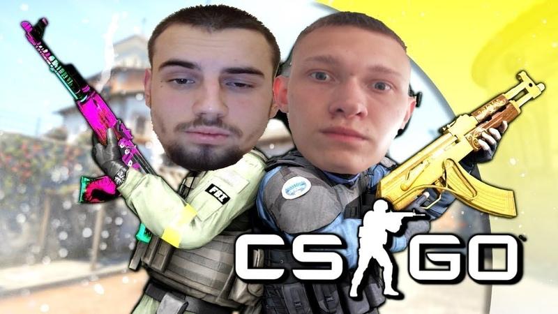Бомбит Общение Играем в CS GO Розыгрыши