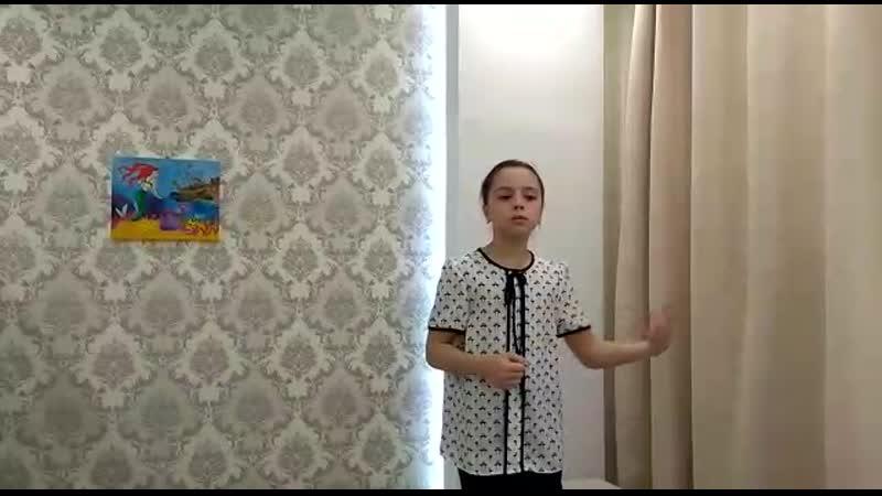 Лягина Дарья 3кл. МБОУ СОШ 2