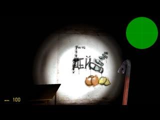 garry's mod horror map 3