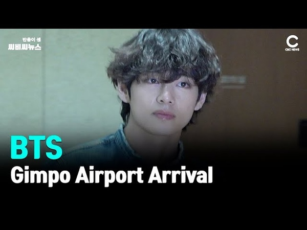 [CBCSTAR] 방탄소년단(BTS), '보람찬 팬미팅을 마치고 집으로~' 김포국제공항 입국 현장126