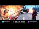 SplitSecond/Road Redemption -- Беспредел на дорогах