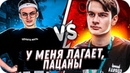 КАРТА 3 / Шоу-матч Evelone vs Bratishkin от 05.06.2020