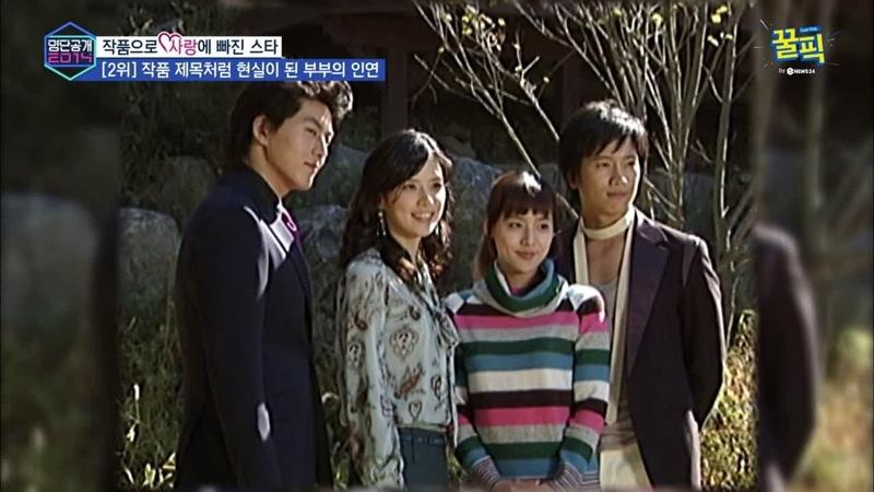 ′결혼 5년차′ 지성♡이보영, 군대 간 지성의 전화로 시작된 ′러브스토리′ 1