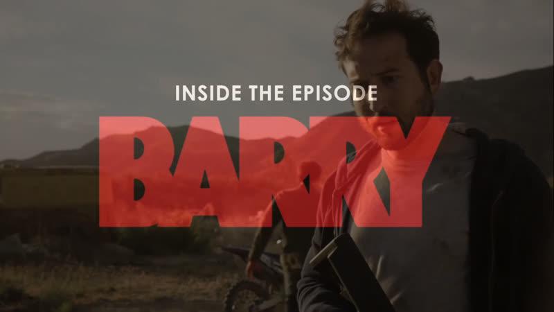 Барри С1С7 Внутри Эпизода Глава седьмая Громко быстро и уверенно