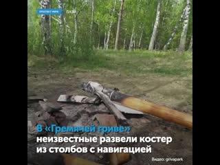 В Красноярске активизировались вандалы