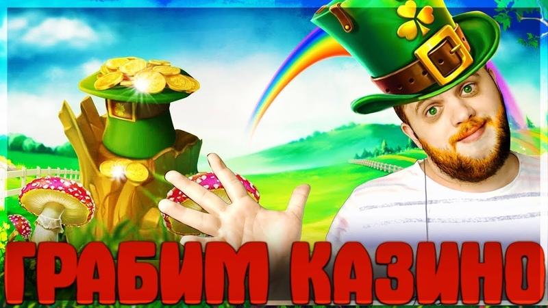 Реально офигел Занос в казино Вулкан на 150 000 руб Как выиграть в игровые автоматы Crazy monkey