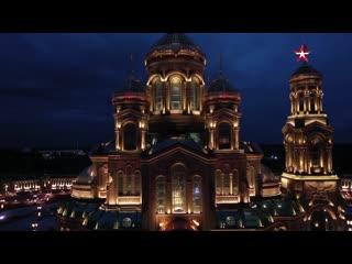 Строительство Главного храма Вооруженных сил России завершено