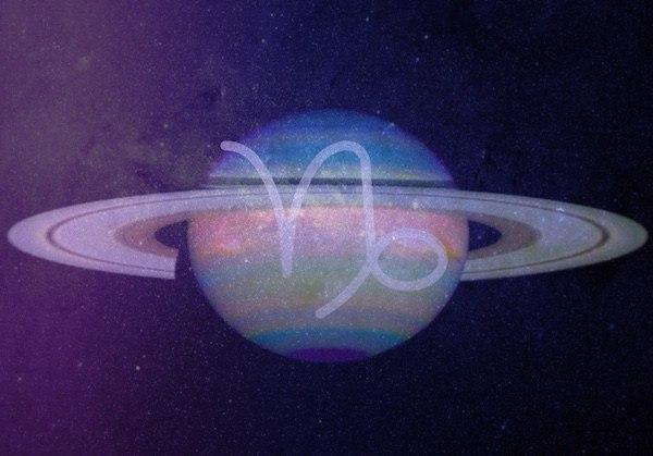 Сатурн в Козероге 2017-2019